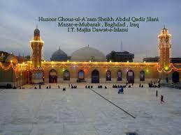 Sarkar Ghous-e-Azam, Mazar Mubarak, Iraq 2