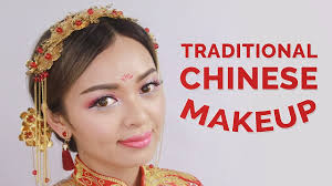 traditional chinese makeup tutorial