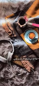 قهوة وقت القهوة صباح الخير رمزيات صورة تصويري تصاميم
