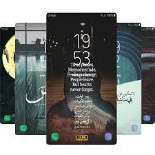 life motivation arabic quotes k aplikasi di google play