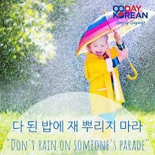 enlightening korean proverbs and sayings
