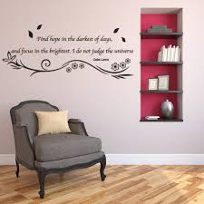 Shop Hope Wall Decal Vinyl Art Home Decor Quotes And Sayings Overstock 11692661