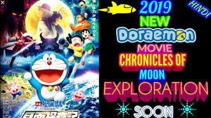 Doraemon The Movie : Nobita's Chronicles Of Moon Exploration 2019 ...