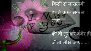 good morning shayari in hindi with