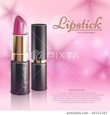 cosmetics design advertising template