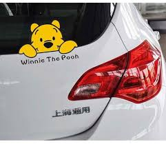 2020 Winnie The Pooh Fashion Car Stickers Personalized Cute Cartoon Animal Car Window Sticker Decals Scatch Cover From Smartgives 25 50 Dhgate Com Winnie The Pooh Car Stickers Pooh