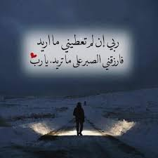 خلفيات اسلامية 2020 دعاء Islamic Phrases Life Motivation