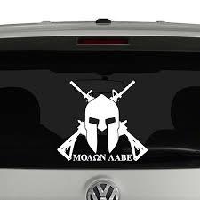 Molon Labe Spartan Helmet Ar15 2nd Amendment Vinyl Decal Sticker