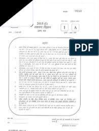 chemA_June2015.pdf