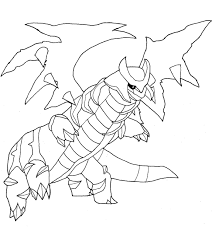 Kleurplaat Giratina Pokemonkleurplaten Http Www Pokemon