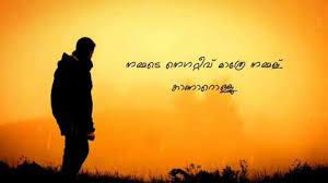best malayalam status video song for whatsapp status