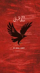 103 Best النادي الاهلي المصري Images In 2020 Al Ahly Sc Egypt