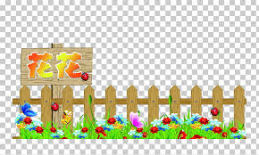 Fence Garden Garden Fence Png Clipart Free Cliparts Uihere