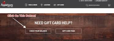 check applebees gift card balance