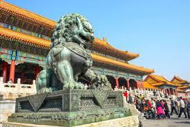 Best universities in China   THE Rankings