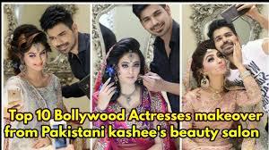 top 10 bollywood actresses who makeup