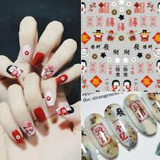 Chinese New Year Nail Sticker 3d Decal Flower Cat Letter Transfer Nail Art Decor Ebay