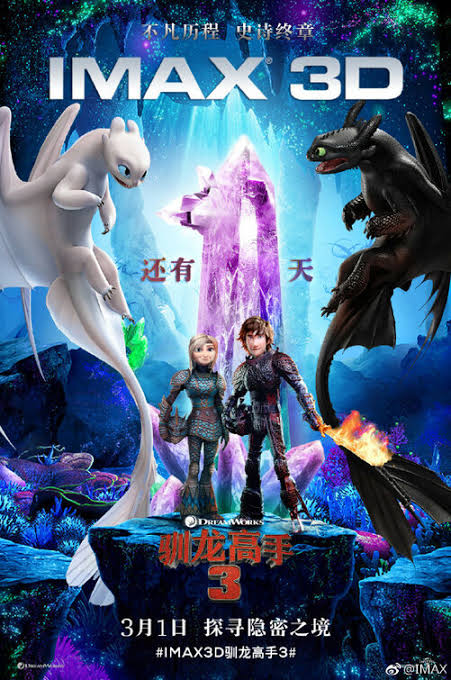 How to Train Your Dragon 3: The Hidden World (2019) HDRip [Hindi – English]