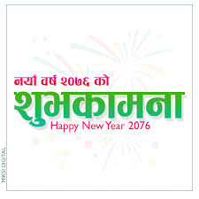 happy new year wishes messages sms quotes greetings
