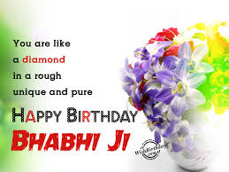 birthday wishes for bhabi birthday images pictures
