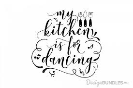 My Kitchen Is For Dancing Free Design Resources Free Design Design My Kitchen