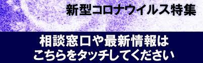 東京五輪の延期や無観客開催は話題にならずと日本政府 日米首脳電話会談 | 政治・行政 | 全国のニュース | 福井新聞ONLINE
