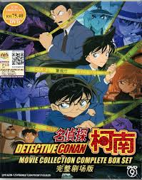 Anime DVD Detective Conan 21 in 1 Movie Collection Eng Sub All ...