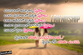 royalty best quotes in telugu greetings images hd