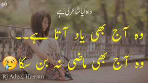 best urdu poetry 2 line urdu breakup