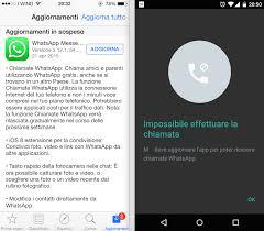 Chiamate Whatsapp, disponibile l'aggiornamento ma non sono ancora ...