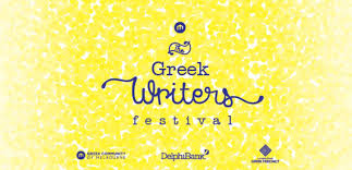 Greek Writers' Festival program provides a smorgasbord of offerings | Neos  Kosmos