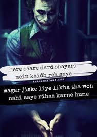 joker quotes on love failure in hindi for your broken heart
