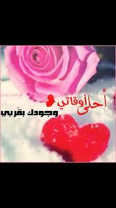 2000 صور حب رومانسية وكلمات شوق و عتاب و فراق و عشق و كلام غرام