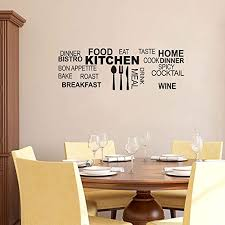 Amazon Com Kitchen Wall Decals For Home Decor Food Funny Stickers Black Quotes Sticker Peel And Stick Waterproof Girls Boys Tile Window Glass Letters Vinyl Cool Decal Family Decoration Art Removable Home