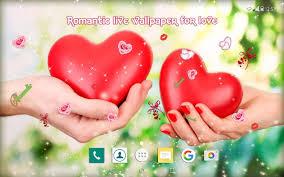 خلفيات رومانسيه للشاشه اجمل خلفيات الحب For Android Apk Download