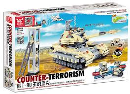 Jie Star 29018 (NOT Lego Military Army Russian T-90 Main Battle ...
