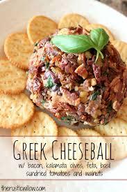 greek cheeseball the rustic willow