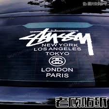 Stussy Stuart Tide Brand Car Stickers Post File Stickers Body Stickers Pull Flow Shopee Malaysia