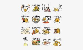 Gudetama Cny Stickers Gudetama Stickers In English 420x448 Png Download Pngkit