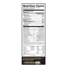 on optimum nutrition pro gainer