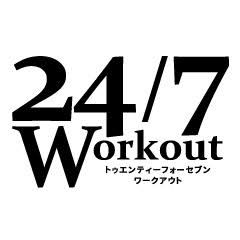 24/7 workout 小倉店の画像