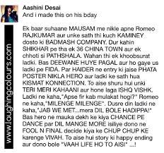 Congratulations Shahid Kapoor & Mira... - Laughing Colours | Facebook