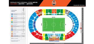 Цена билетов на матч Шахтер – Динамо Киев начинается с 50 гривен