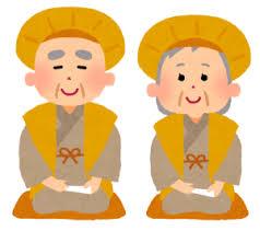「米寿お祝い」の画像検索結果