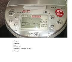 Hướng dẫn sử dụng nồi cơm điện tiger nội địa Nhật Bản – Shop nội ...