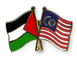 ماليزيا ترحب بإعلان الجنائية وتؤكد وجوب محاسبة إسرائيل على جرائمها