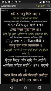 gurbani quotes dhan dhan ramdas guru ji facebook