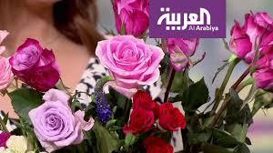 صباح العربية كيف نختار باقات الزهور الأنسب للمناسبات المختلفة Youtube