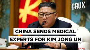 North Korean Dictator Kim Jong ...
