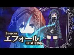 Meet The Quirky Cast Of Fairy Fencer F Siliconera